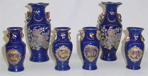 "Picture of Vase 5"" 4 assorted in gift box"